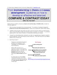 compare and contrast essay examples college compare and contrast essay samples academichelp net