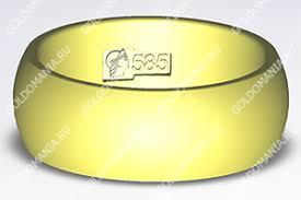 Сколько стоит золото <b>585 пробы</b>