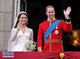 「ウィリアム王子とキャサリン・ミドルトンの婚礼」の画像検索結果