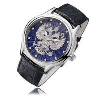 <b>Часы НИКА</b> купить, сравнить цены в Набережных Челнах - BLIZKO