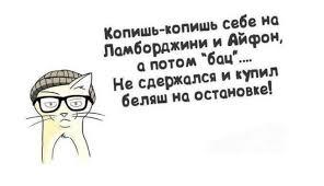 Кабмин планирует выплатить пенсии за январь до Нового года, - Розенко - Цензор.НЕТ 1269