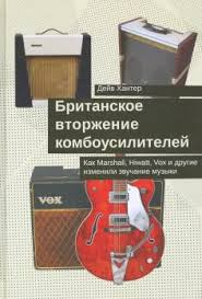 Книги издательства Кабинетный ученый | купить в интернет ...