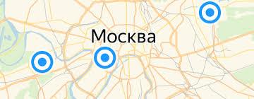 <b>Браслеты МАРКАЗИТ</b> — купить на Яндекс.Маркете