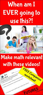 1000 images about math videos videos mathematics short videos that showcase exciting and sometimes unusual careers that use math get your students