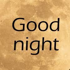 晚安好好睡