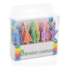 """<b>Набор свечей</b> для торта <b>Koopman</b> Int """"Happy birthday"""" буквы ..."""