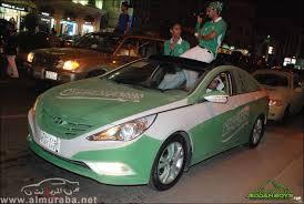 صور احتفالات الرياض اليوم الوطني