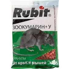 <b>Средство от крыс</b> и мышей Зоокумарин сырный 200 г в ...