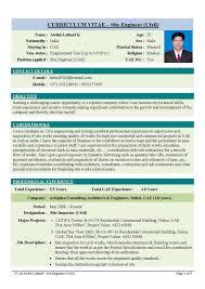 best engineering resume format best resume format mechanical resume format for mca student