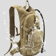 Sports backpack new sports double backpack camouflage <b>tactical</b> ...