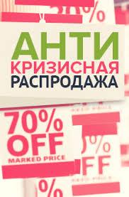 <b>Подарочные пакеты</b> и упаковка оптом в Москве, купить оптом ...