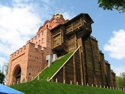 Картинки по запросу фото золотые ворота киев