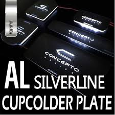 <b>LED</b>-<b>подсветка подстаканников и полочки</b> консоли AL Silver Line ...
