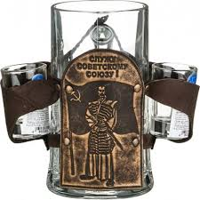 <b>Кружка для пива Арти-М</b>, Служу Советскому Союзу, 600 мл, с 2 ...