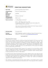 position description vet assistant cover letter job title position description vet assistant cover letter job title organization unit reference number employment