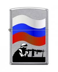 <b>Зажигалка Zippo 207 RUSSIAN SOLDIER</b> в магазине подарков и ...