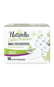 <b>Прокладки</b> NATURELLA <b>Cotton Protection</b> Maxi Single | Watsons