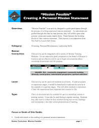 best photos of personal value proposition statement value personal mission statement worksheets