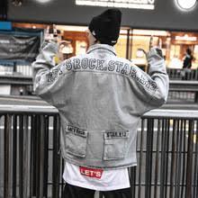<b>Мужская</b> джинсовая <b>куртка</b> Lets <b>Rock</b>, серая джинсовая <b>куртка</b> в ...