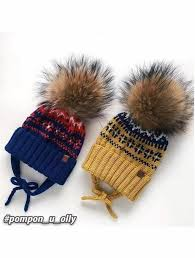 7 Inch <b>Fur Real</b> Raccoon <b>Pom Pom</b>, Beige Natural <b>Fur</b> Ball <b>For</b> ...