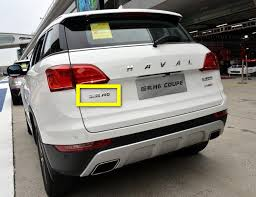 """<b>Шильдик</b> """"<b>H6</b>"""" (<b>хром</b>) CHN для Haval H6 Coupe 2017 +"""