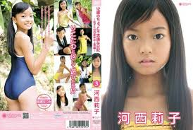 AZY-003 Riko Kawanishi (12) – Summer Vacation – Disc 1. Date Added : 21 March 2014 - AZY_0031