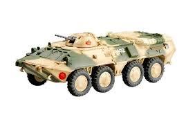 <b>Модели</b> бронетехники и артиллерии купить в Беларуси ...