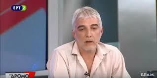 Αποτέλεσμα εικόνας για θεμις συμβουλοπουλος