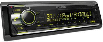 <b>KENWOOD KDC</b>-<b>X5200BT</b> - Coolblue - Before 23:59, delivered ...