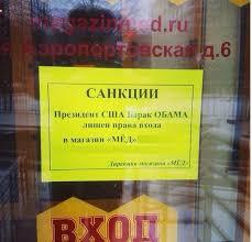 """""""Газпром нефть"""" оспаривает санкции ЕС в суде из-за ограничения доступа к европейским кредитам - Цензор.НЕТ 9469"""