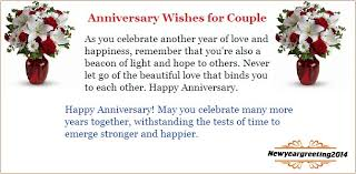 Happy-wedding-anniversary-wishes-to-a-couple1.jpg