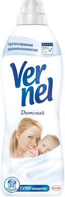 """<b>Кондиционер для белья Vernel</b> """"<b>Детский</b>"""", 910 мл — купить в ..."""