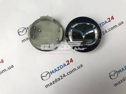 Цена на колпаки на <b>диски</b> на <b>Mazda</b> CX-5 2016