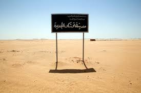 mubarak s dream remains just that in s desert ncpr news a