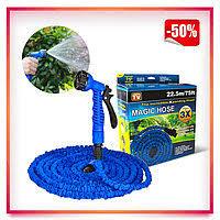 <b>Magic hose шланг</b> в Украине. Сравнить цены, купить ...