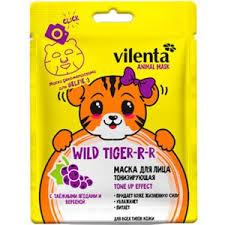 Маска для лица <b>Vilenta</b> Animal mask - «Весело детям и <b>маме</b> ...