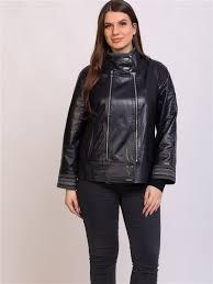 Кожаная <b>куртка Expo Fur</b> 11844247 в интернет-магазине ...