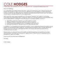 assistant program coordinator cover letter recreation program  smlf middot templates program management assistant cover letter