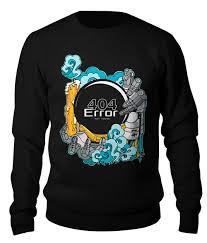 Свитшот унисекс хлопковый <b>Error 404</b> #2605222 от Trish по цене ...
