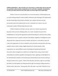 short essay on leadershipsample short essay on leadership  word essay on leadership