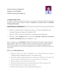 objective resume career objective examples resume career objective examples photos full size