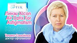 <b>Контактные</b> мягкие <b>линзы Alcon Air</b> Optix For Astigmatism в ...