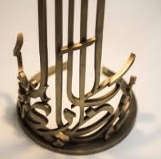 when avant garde meets arabic bananapook arabic calligraphy interior design avant garde meets arabic