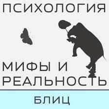 <b>Александра Копецкая</b> (<b>Иванова</b>), Аудиокнига Первый блиц ...