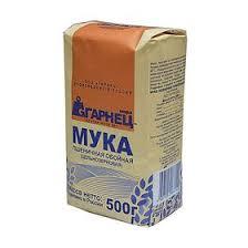 """<b>Мука Пшеничная</b> цельнозерновая """"Гарнец"""" 500 <b>г</b> (2460799 ..."""