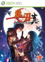 <b>Akai Katana</b> Achievements | TrueAchievements