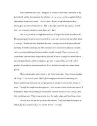 sample essays scholarship essay samples httpwwwsampleessaynetour leading