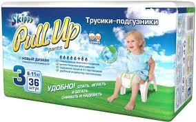 <b>Skippy Pull Up</b> 7055 | www.gt-a.ru