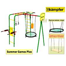 Спортивно-игровой комплекс <b>Kampfer Summer</b> Games Plus ...