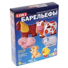 """Купить <b>Набор</b> для отливки барельефов """"Домашние животные"""", <b>6</b> ..."""